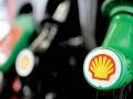 Giá dầu sụt mạnh, siêu thị giảm giá xăng